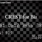 クレストフォービズカード