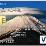 富士山と傘雲カード
