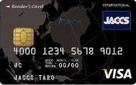 ジャックスリーダーズカード