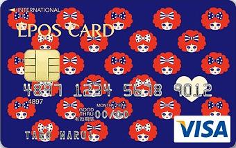 りぼんちゃんカード