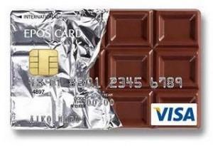 epos-chocolate
