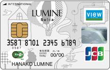luminecard