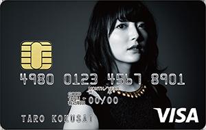花澤香菜カード