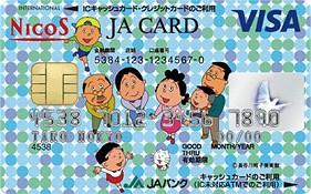サザエさんカード