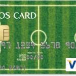 EPOSサッカーフィールド