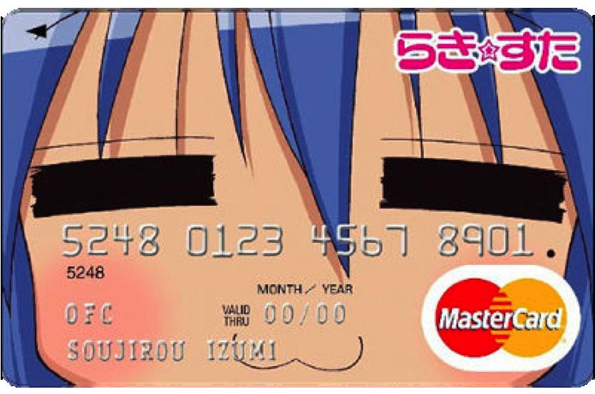 Картинка для банковской карты аниме