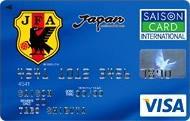 サッカー日本代表JAPANカード