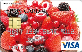ベリーのタルトカード