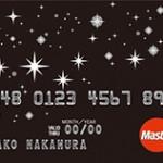 Uptyisカード
