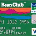 エルエルビーンクラブカード