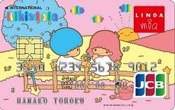 キキ&ララカード