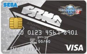 ファンタシースターオンライン2(PSO2) VISAカード
