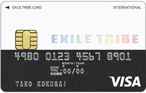EXILE TRIBEカード