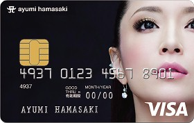 浜崎あゆみカード