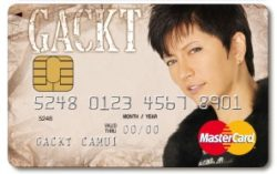 ガクトカード2