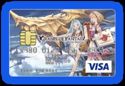 グランブルーファンタジーカード2