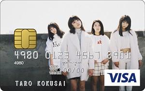東京女子流カード